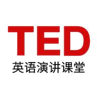 手机ted演讲视频软件2022下载v1.2.2免费版
