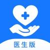 轻竹健康医生版v1.0.0安卓app