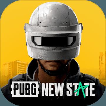 PUBG:NEW STATE安卓游戏