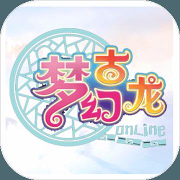 梦幻古龙风起云涌v1.5.6.0安卓手游