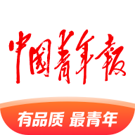 2021中国青年报手机客户端下载官方版v4.5.4安卓版