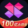 美册视频编辑制作app免费版V3.8.8安卓版