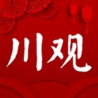 川报新闻客户端官方最新版下载v7.3.2安卓版