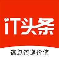 IT头条下载手机客户端最新版v1.3.1官方版