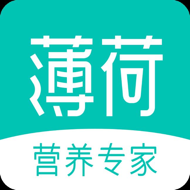 薄荷健康减肥软件app下载最新版v7.