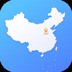 2021中国地图高清版大图app下载v2.