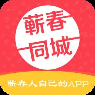 蕲春论坛app手机客户端(蕲春同城)v1.2.5官方版