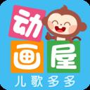 多多动画屋app免费安卓版v2.8.0会员