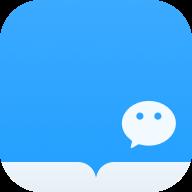 微信读书阅读器安卓版2021下载v5.3.4最新版
