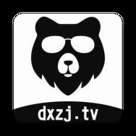大熊追剧app破解版VIP去广告版v3.2.2最新版