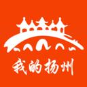 我的扬州中考高考成绩查询软件