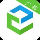 广西和教育最新版客户端v6.1.2安卓