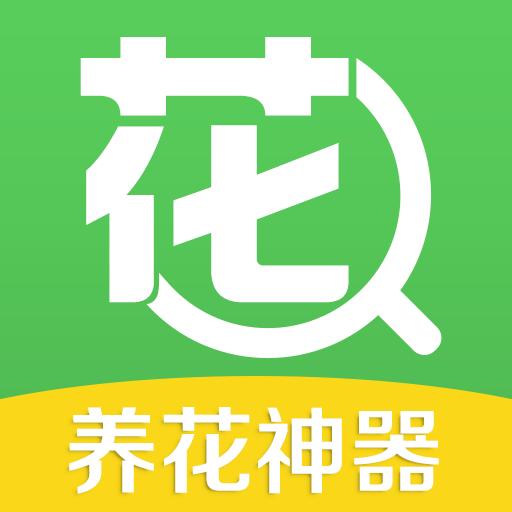 花百科知识大全app下载