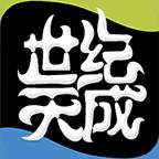 天成账号管家动态密码app安卓版下载