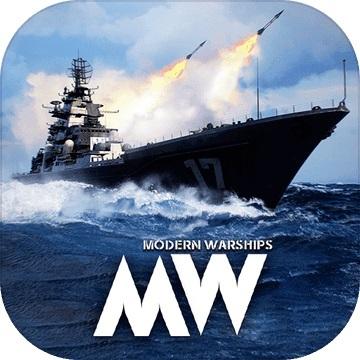 现代战舰在线海战免谷歌版v0.43.8单机版