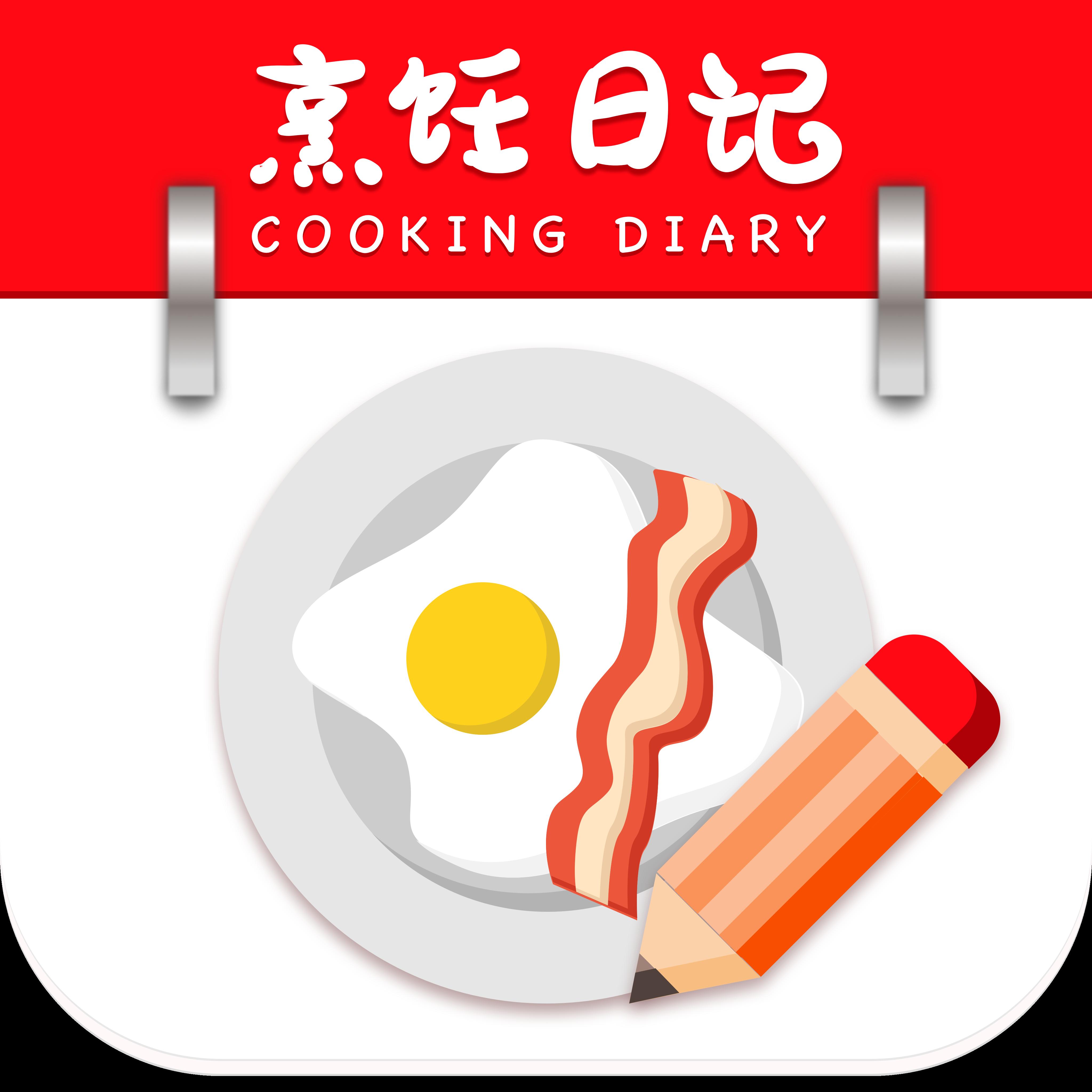 免费食物热量计算app2021安卓版下载