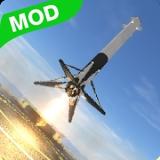 一级着陆模拟器无限燃料开挂版