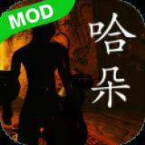 孙美琪系列哈朵无限关联版v1.0.0作弊版