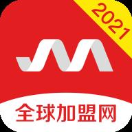 全球加盟网官方app下载安装v1.2.4手机端