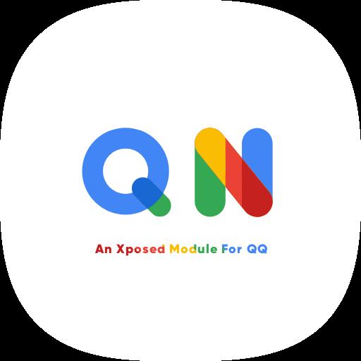 太极qn模块最新版(qnotified模块过高级验证)v0.8.17.c82c568安卓版