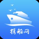 福建携船网智慧物流app官方版v3.4.14安卓最新版