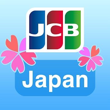 日本旅行指南APP官方应用v4.3.0安卓