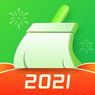 知心手机极速清理app免费版下载v1.