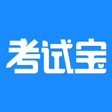 考试宝导入题库答题app安卓版下载v2.3.40最新版