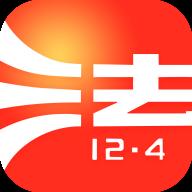 2021智慧普法考试软件最新版v1.2.1安卓手机版