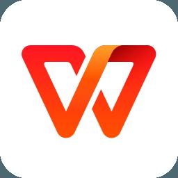 WPS word\excel手机版V13.7.0官方免费版