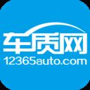车质网手机版闪退修复版下载v3.6.8安卓版