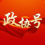 人民政协报电子版官方最新版