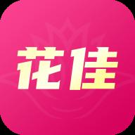 花佳鲜花预定app安卓版v1.6.2官方版