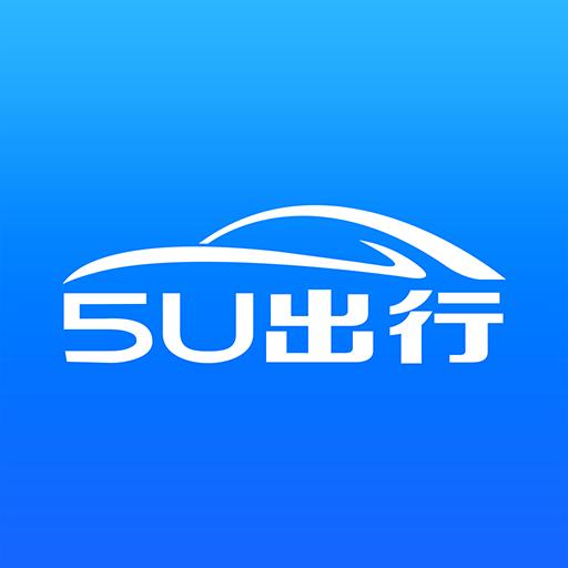 深圳5u出行app2021官方下载v4.0.14最新版