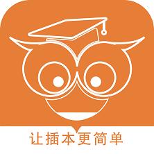 广东插本刷题软件安卓版下载v3.1.2