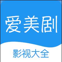 美剧天堂最新版本免费apkv0.17手机版