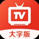 爱看电视tv电视版安卓中文版v4.8.4