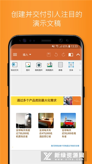 officesuitepro最新破解版(含完整字体包)