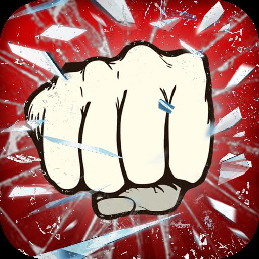暴力街区之拳王连招安卓版下载v1.0