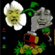 植物大战僵尸山寨二爷改版v0.3图标恶搞版