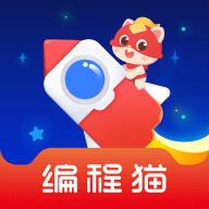 小火箭幼儿编程app正版安卓版下载v3.4.0最新版
