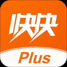 快快减肥Plus免费安卓版v1.2.0最新版