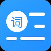 悬浮提词器vlog提词器软件v1.0.9免费版