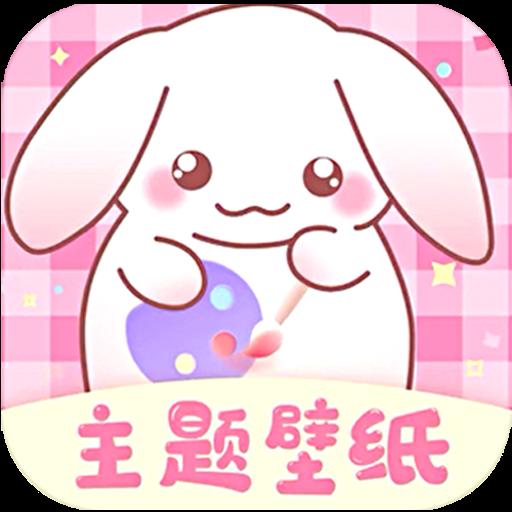口袋壁纸app安卓版本v1.3.8最新版
