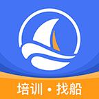 航运e家官方安卓版app2021下载v2.5.9手机版