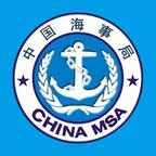中国海事综合服务平台安卓移动端下载v1.0.0安卓端