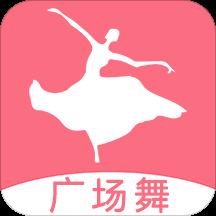 学跳广场舞app最新版本V1.1.8安卓版