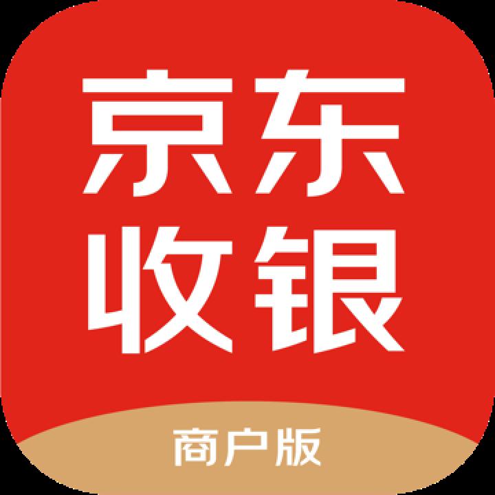 京东收银商户app官方手机版v2.8.2.0最新版