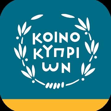 塞浦路斯银行app官方版v5.2.6安卓最新版