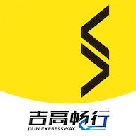 吉高畅行etc办理app手机端v2.2.0